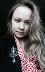 Репетитор по английскому языку, японскому языку и русскому языку для иностранцев Наталья Валерьевна