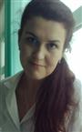 Репетитор по химии Елена Андреевна