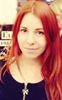 Репетитор по английскому языку Татьяна Андреевна