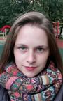Репетитор по обществознанию и экономике Ксения Сергеевна