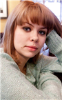 Репетитор по истории Людмила Константиновна