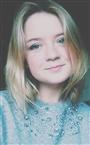 Репетитор по предметам начальной школы, немецкому языку и подготовке к школе Арина Вадимовна