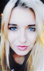 Репетитор по английскому языку, испанскому языку, русскому языку, французскому языку и русскому языку для иностранцев Мария Леонидовна