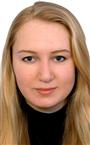 Репетитор по английскому языку, русскому языку и немецкому языку Анна Игоревна