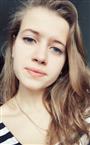 Репетитор по биологии и химии Дарья Алексеевна