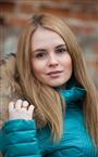 Репетитор по русскому языку, английскому языку, предметам начальной школы и русскому языку для иностранцев Анастасия Валерьевна