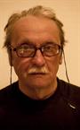 Репетитор по химии, физике и математике Леонид Владимирович