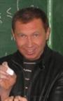 Репетитор по математике Сергей Иванович