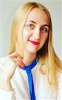 Репетитор по предметам начальной школы, русскому языку и подготовке к школе Надежда Николаевна