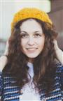 Репетитор по русскому языку и литературе Анастасия Николаевна