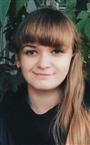 Репетитор по английскому языку и французскому языку Татьяна Вячеславовна