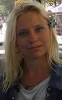 Репетитор по английскому языку и немецкому языку Кристина Леонидовна