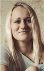 Репетитор по немецкому языку Юлия Михайловна