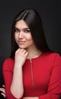 Репетитор по английскому языку и французскому языку Эльвира Тейфуровна