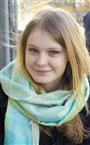 Репетитор по химии Анастасия Родионовна