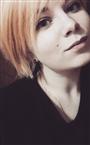 Репетитор по японскому языку Ирина Евгеньевна
