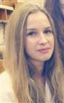 Репетитор по химии Яна Владимировна
