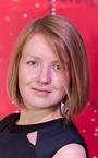 Репетитор по математике Анастасия Владимировна