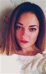 Репетитор по английскому языку Арина Витальевна