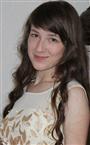 Репетитор по математике и физике Мария Сергеевна