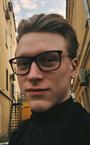 Репетитор по русскому языку, обществознанию, английскому языку и истории Всеволод Сергеевич