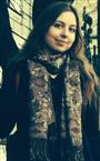 Репетитор по английскому языку, русскому языку для иностранцев и редким иностранным языкам Амаль -