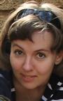 Репетитор по обществознанию Ольга Сергеевна