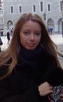 Репетитор по испанскому языку, истории и обществознанию Элина Павловна