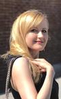 Анна Александровна - репетитор по английскому языку