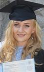 Светлана Олеговна - репетитор по английскому языку и немецкому языку